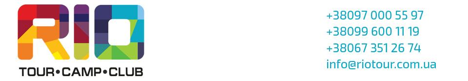 Ріотур – туристична агенція